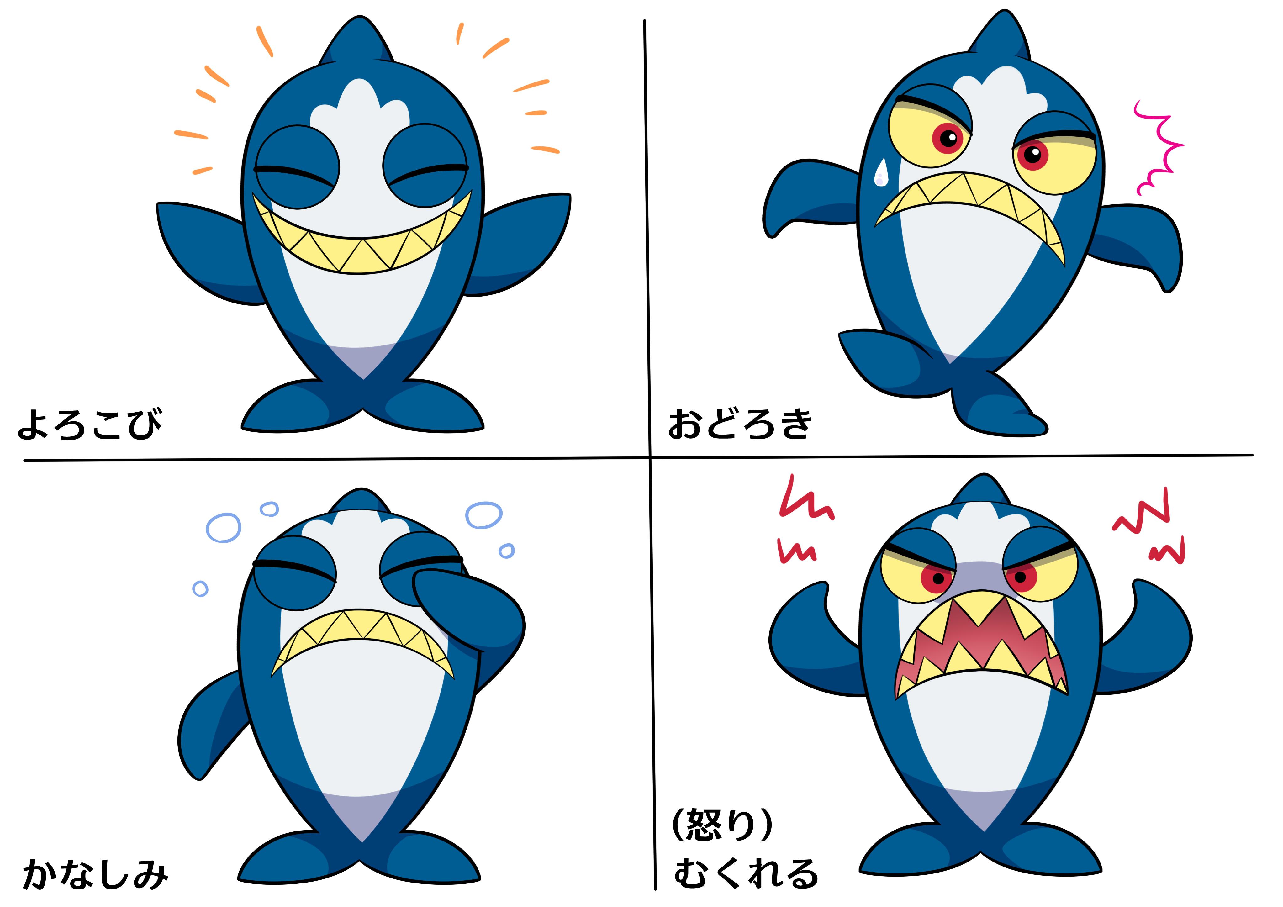 02_表情4種_サメ.jpg